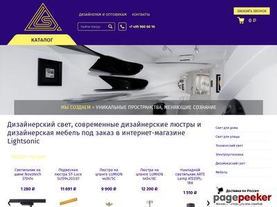 lightsonic.ru