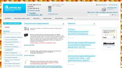 lintek.ru