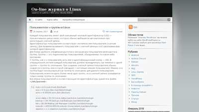 linuxjournal.su