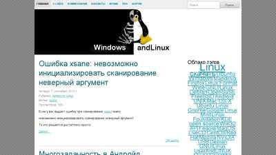 linuxmir.ru