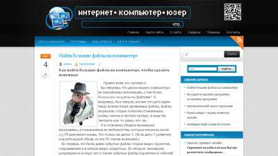 lipawasya.ru