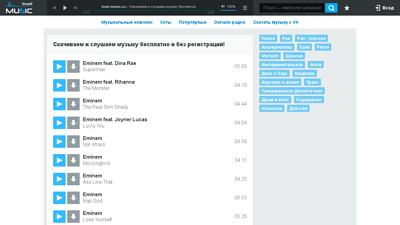 load-music.ru