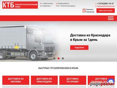 logistika82.ru