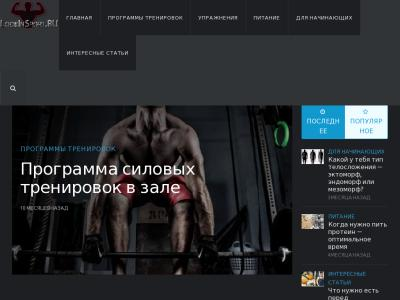 lookinsport.ru