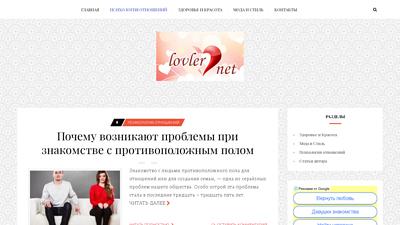 lovler.net