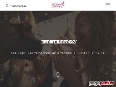 lucky-agency.ru