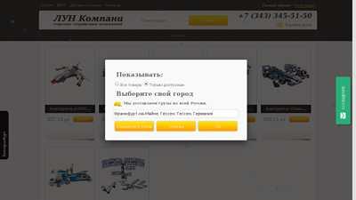lun-company.ru