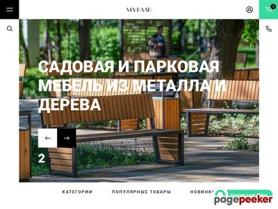 maflab.ru