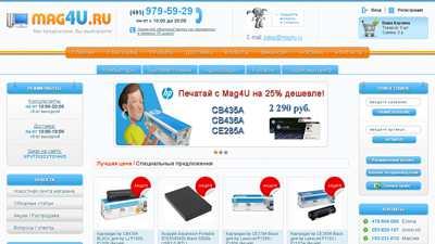 mag4u.ru