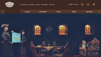 magib-reman.com