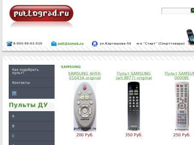mail.pultograd.ru