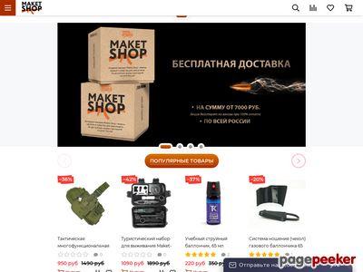 maket-shop.ru
