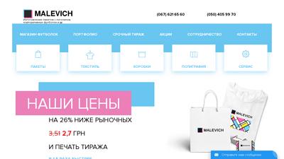 malevich.biz