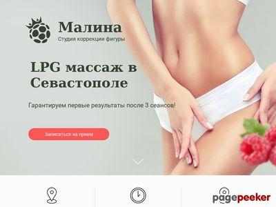 malina-crimea.ru