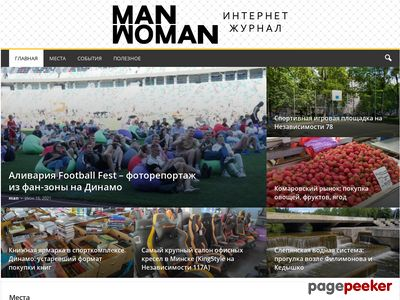 manwoman.by