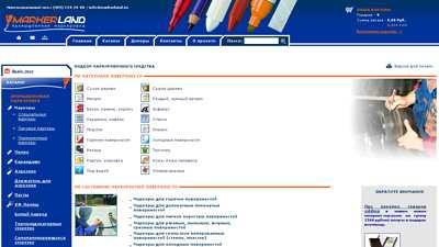 markerland.ru