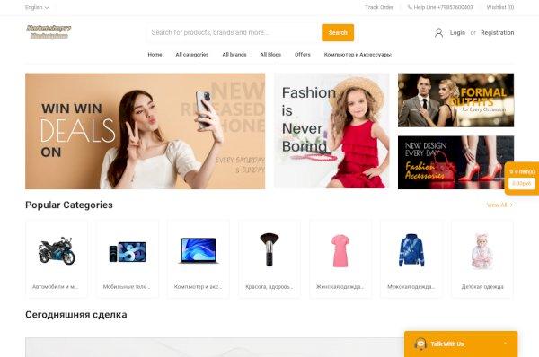 market-shop77.ru