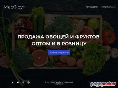 masfrut.ru