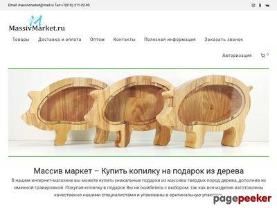 massivmarket.ru