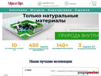 matrasburg-tver.ru
