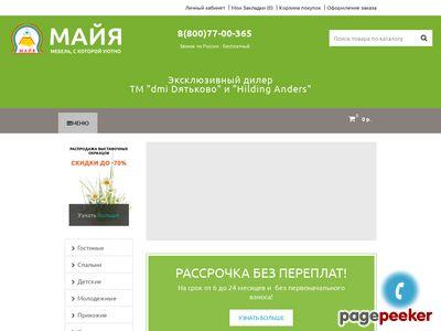 mayach.ru