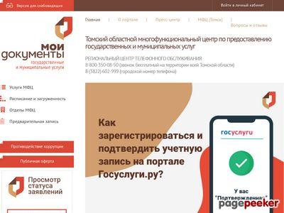 md.tomsk.ru