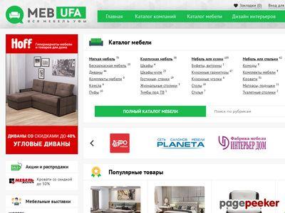 mebufa.ru