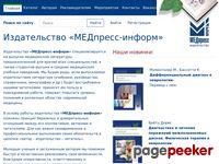med-press.ru
