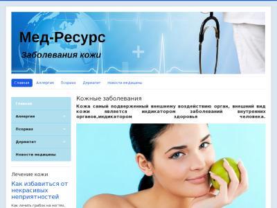 med-resurs24.ru