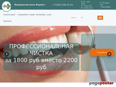 medinaplus.ru