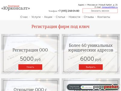 megaudit.ru