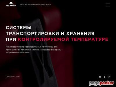 melform-russia.ru