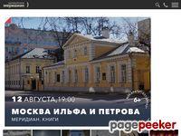 meridiancentre.ru