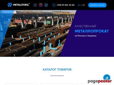 metalltorg.uz