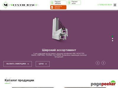 metalo-plast.ru