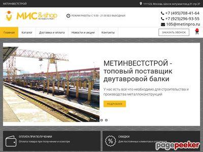metinpro.ru