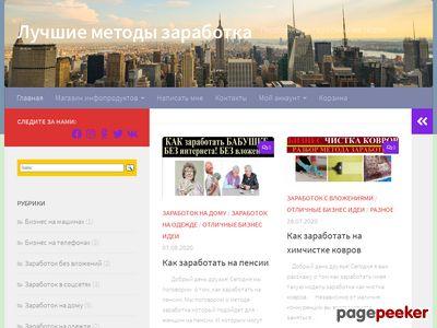metodzarabotka.ru