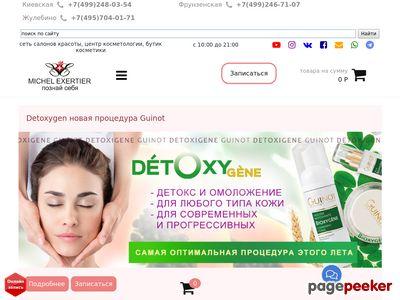 michelex.ru