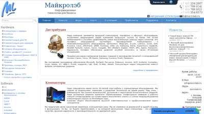 microlab.ru