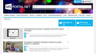 microsoftportal.net