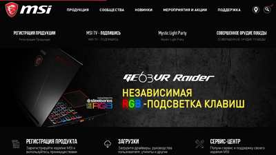 microstar.ru