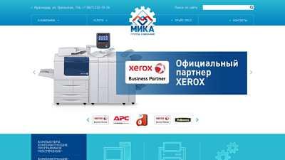 mika.ru
