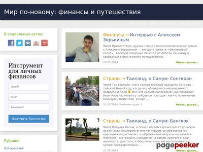 mikepanov.ru
