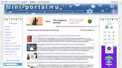 mini-portal.ru