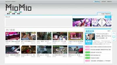 miomio.tv