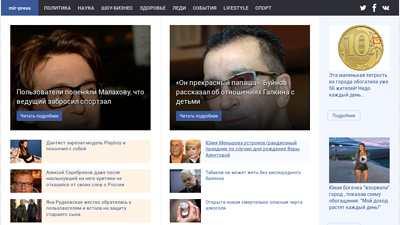 mir-press.com