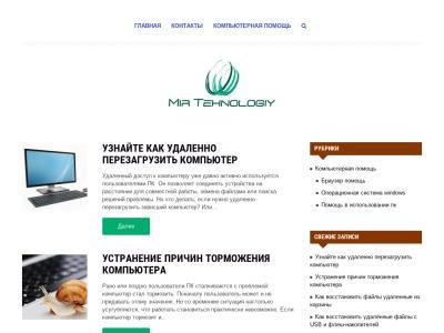 mir-tehnologiy.ru