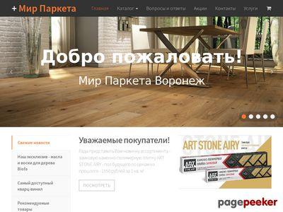 mirparketa-plus.ru