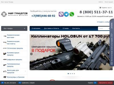 mirpricelov.ru