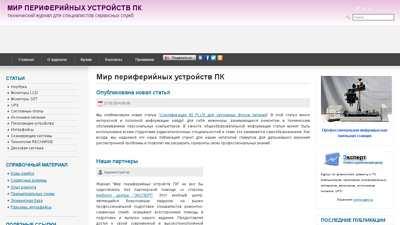 mirpu.ru